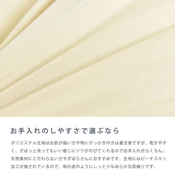 ボックスシーツ セミダブル 無地カラー シワになりにくい マットレスカバー|futon|04