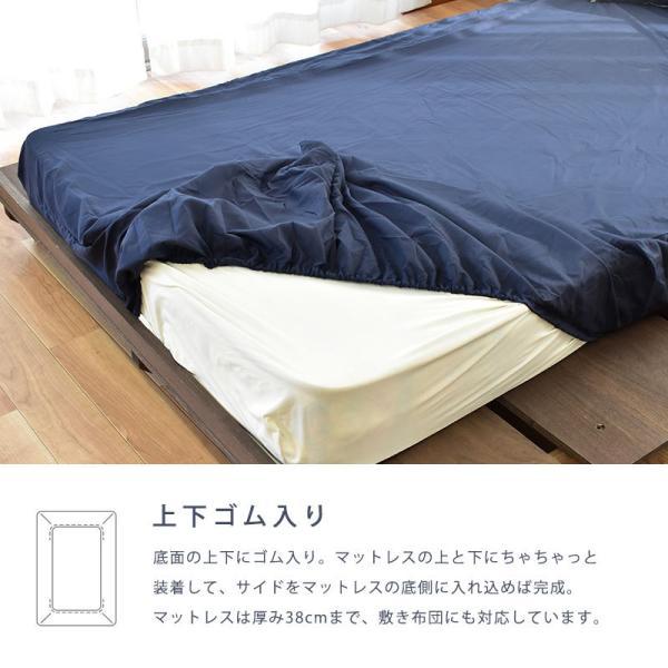 ボックスシーツ セミダブル 無地カラー シワになりにくい マットレスカバー|futon|07