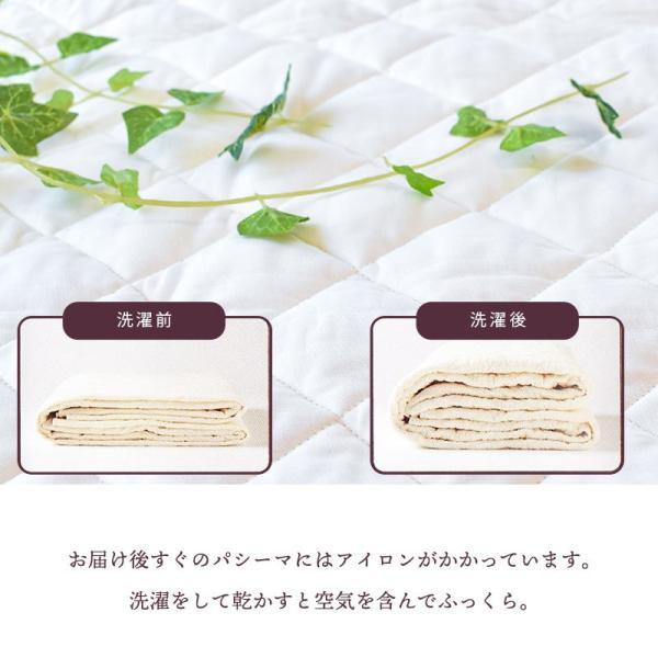 パシーマ サニセーフ セミダブル ワイドロング 133×210cm 日本製 洗えるパットシーツ 敷パッド シーツ futon 07