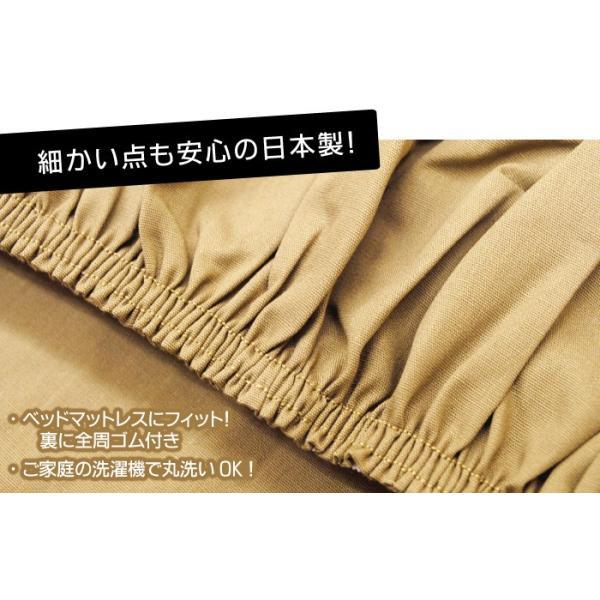 ボックスシーツ シングル FROM 日本製 綿100% 無地カラー BOXシーツ|futon|07