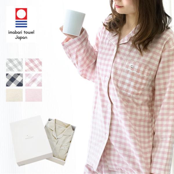 パジャマ レディース 今治タオル 日本製 綿100% ガーゼ&パイル 長袖 長ズボン ルームウエア 婦人パジャマ M L|futon