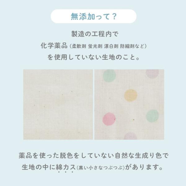 ベビー布団セット 日本製 洗える布団 5点セット組布団 こだわり安眠館オリジナル サンデシカ|futon|13