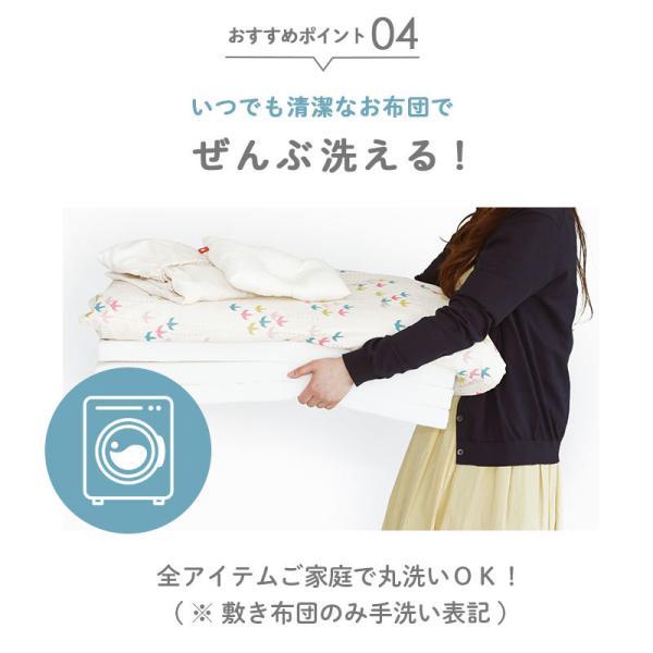 ベビー布団セット 日本製 洗える布団 5点セット組布団 こだわり安眠館オリジナル サンデシカ|futon|14