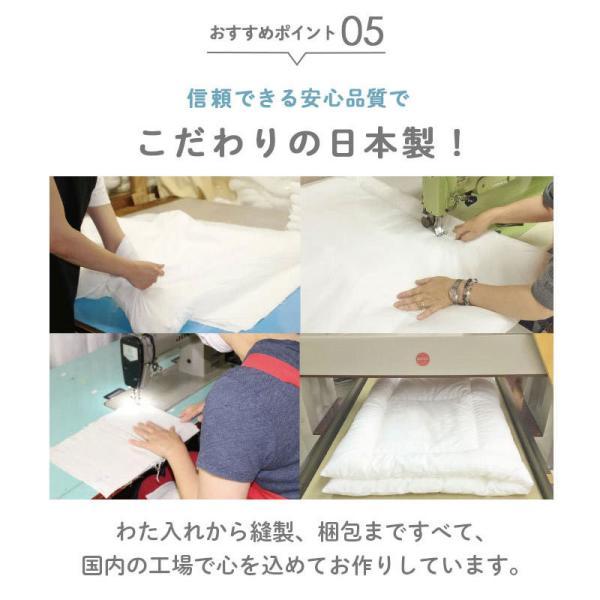 ベビー布団セット 日本製 洗える布団 5点セット組布団 こだわり安眠館オリジナル サンデシカ|futon|15