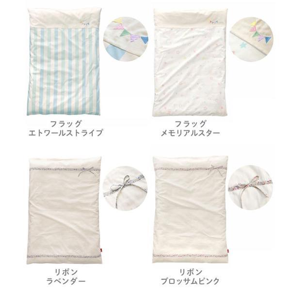 ベビー布団セット 日本製 洗える布団 5点セット組布団 こだわり安眠館オリジナル サンデシカ|futon|17