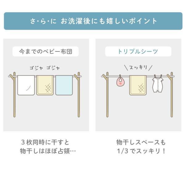 ベビー布団セット 日本製 洗える布団 5点セット組布団 こだわり安眠館オリジナル サンデシカ|futon|05