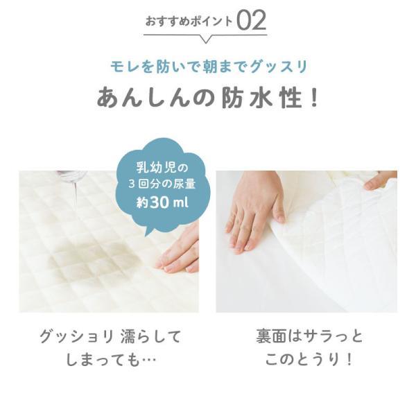 ベビー布団セット 日本製 洗える布団 5点セット組布団 こだわり安眠館オリジナル サンデシカ|futon|06