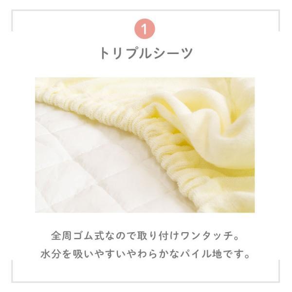 ベビー布団セット 日本製 洗える布団 5点セット組布団 こだわり安眠館オリジナル サンデシカ|futon|08