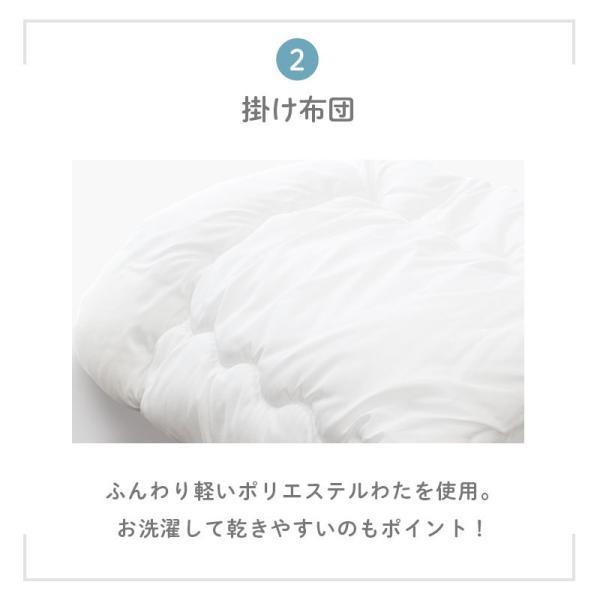 ベビー布団セット 日本製 洗える布団 5点セット組布団 こだわり安眠館オリジナル サンデシカ|futon|09