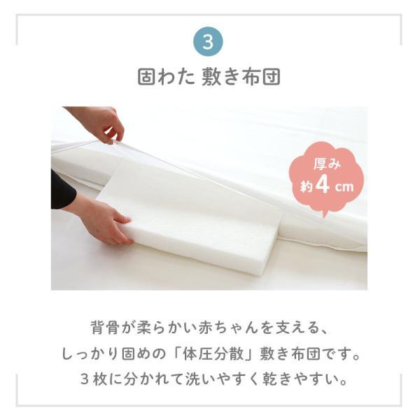 ベビー布団セット 日本製 洗える布団 5点セット組布団 こだわり安眠館オリジナル サンデシカ|futon|10