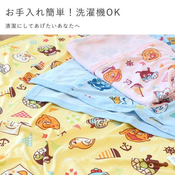 アンパンマン ベビー ひんやりケット 接触冷感 洗えるクールケット 85×115cm|futon|03