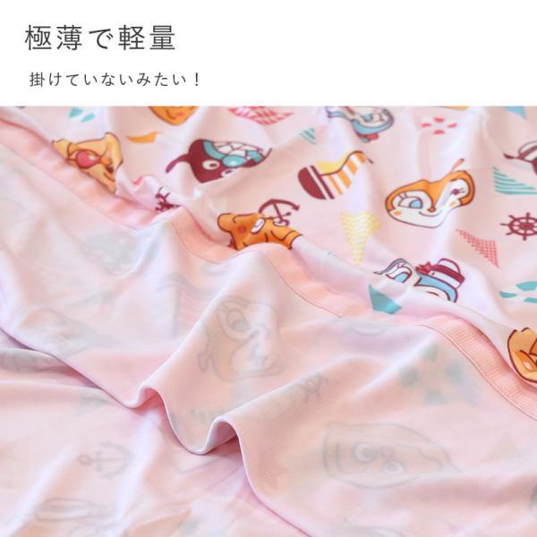 アンパンマン ベビー ひんやりケット 接触冷感 洗えるクールケット 85×115cm|futon|04