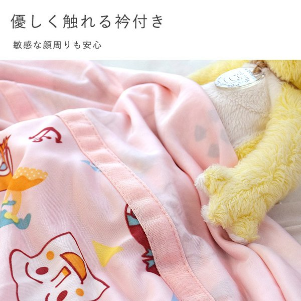 アンパンマン ベビー ひんやりケット 接触冷感 洗えるクールケット 85×115cm|futon|05