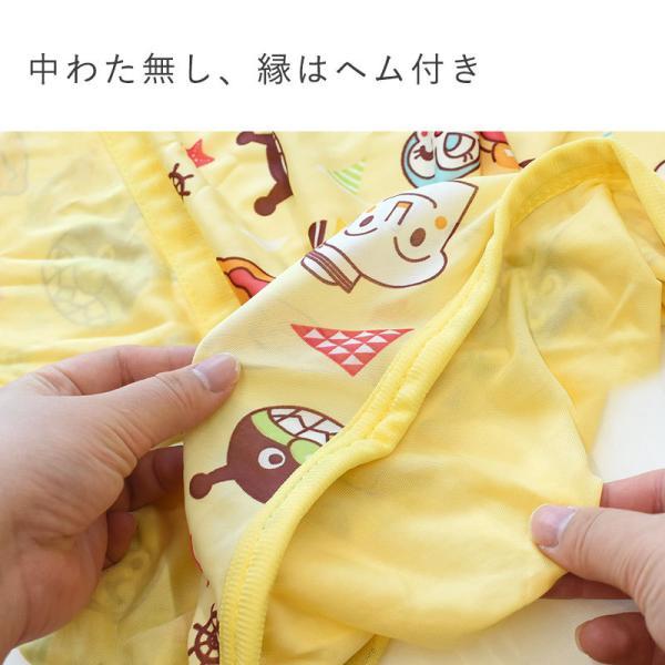 アンパンマン ベビー ひんやりケット 接触冷感 洗えるクールケット 85×115cm|futon|06
