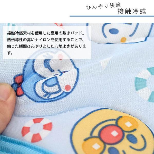 アンパンマン ベビー敷きパッド 接触冷感 クール敷パッド 夏用 パットシーツ 70×120cm|futon|03