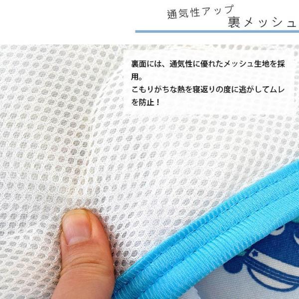 アンパンマン ベビー敷きパッド 接触冷感 クール敷パッド 夏用 パットシーツ 70×120cm|futon|04