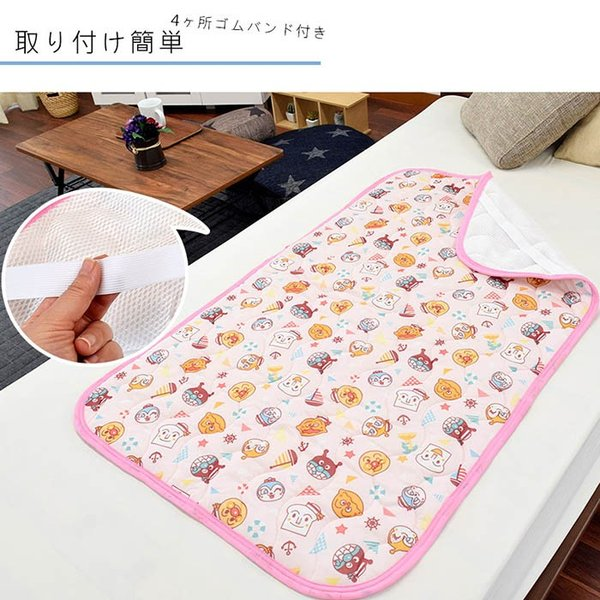 アンパンマン ベビー敷きパッド 接触冷感 クール敷パッド 夏用 パットシーツ 70×120cm|futon|05