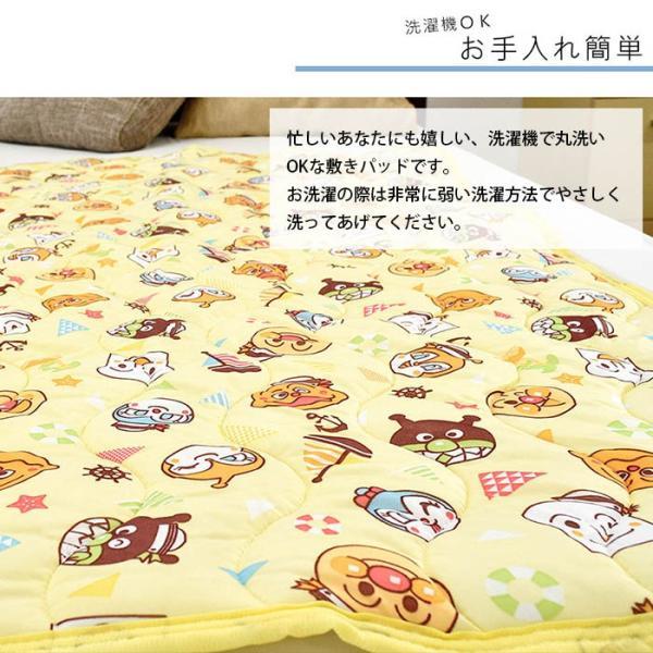 アンパンマン ベビー敷きパッド 接触冷感 クール敷パッド 夏用 パットシーツ 70×120cm|futon|07