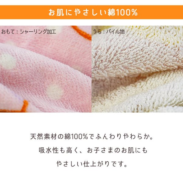 キャラクターお昼寝タオルケット 85×115cm 綿100% 大判バスタオル 洗えるケット|futon|03