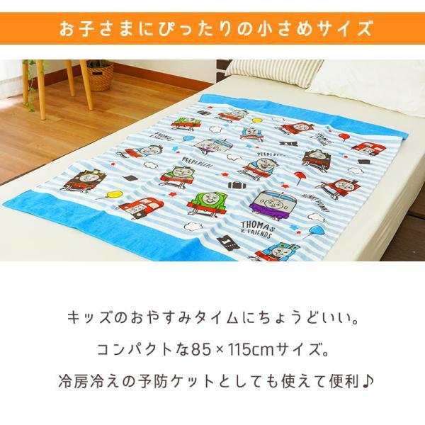 キャラクターお昼寝タオルケット 85×115cm 綿100% 大判バスタオル 洗えるケット|futon|04