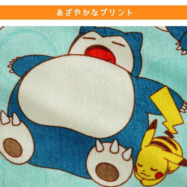 キャラクターお昼寝タオルケット 85×115cm 綿100% 大判バスタオル 洗えるケット|futon|05