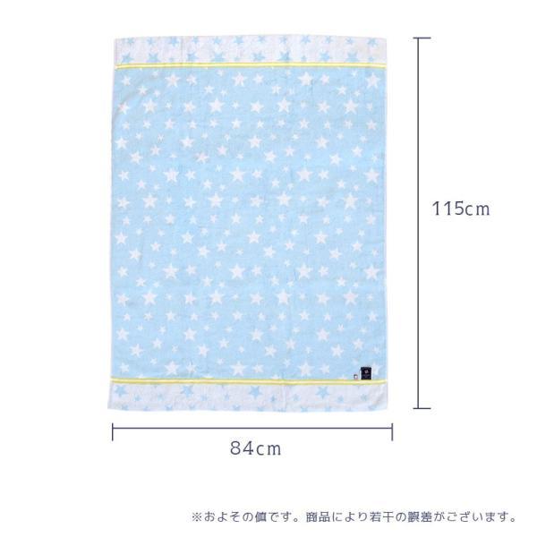 7c48dbd3753fae ... ベビー タオルケット 東京西川 今治タオル 日本製 綿100% moussepuff ムースパフ スター 星柄 ...