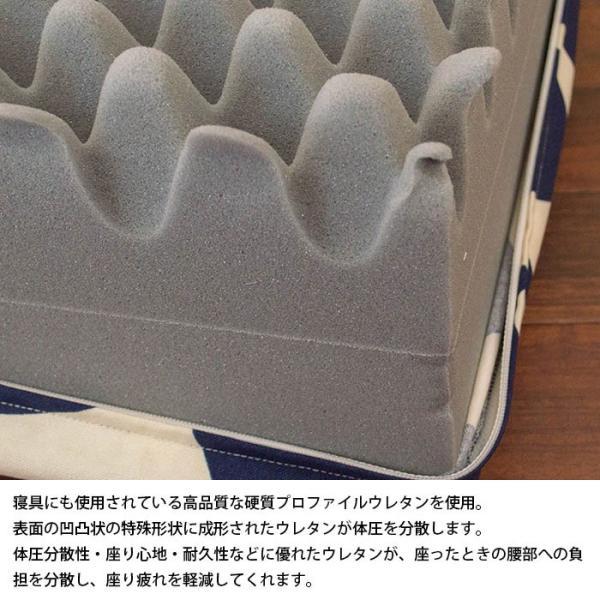 シートクッション ラウンド 直径45cm 厚み15cm ハイタイプ 日本製 体圧分散 硬質ウレタン クッション|futon|02