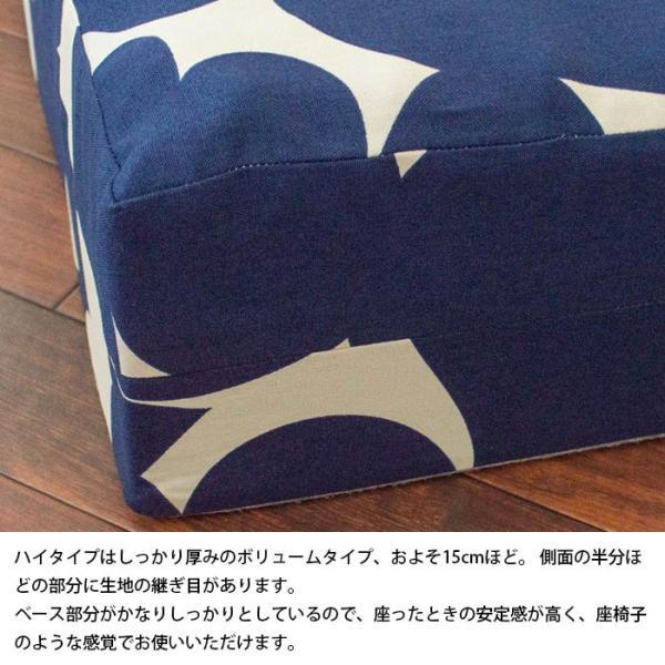 シートクッション ラウンド 直径45cm 厚み15cm ハイタイプ 日本製 体圧分散 硬質ウレタン クッション|futon|04