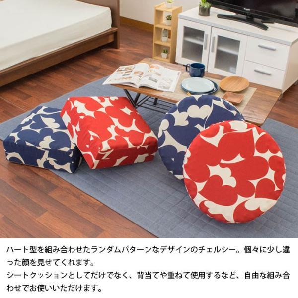 シートクッション ラウンド 直径45cm 厚み15cm ハイタイプ 日本製 体圧分散 硬質ウレタン クッション|futon|07