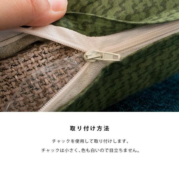 クッションカバー 45×45cm 綿100% ブルックリン 正方形 スクエア型 カバー|futon|03
