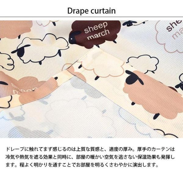 カーテン セット 4枚セット おしゃれ 幅100cm 丈135cm 178cm 200cm ドレープカーテン ミラーレースカーテン|futon|11