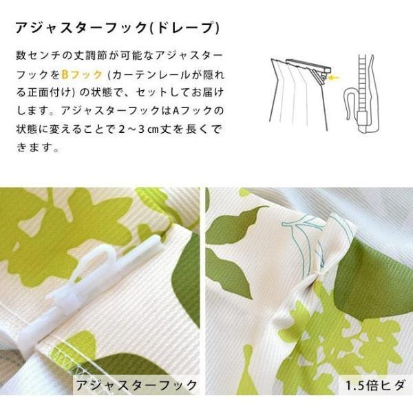 カーテン セット 4枚セット おしゃれ 幅100cm 丈135cm 178cm 200cm ドレープカーテン ミラーレースカーテン|futon|12