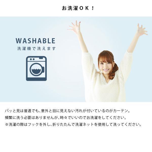 セミオーダーカーテン 幅80〜100cm 丈80〜250cm 1枚単品 日本製 遮光も選べる カーテン|futon|09