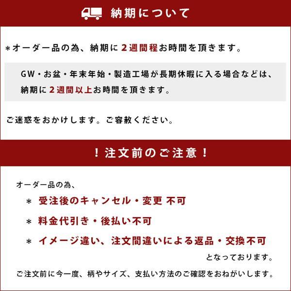セミオーダーカーテン 幅80〜100cm 丈80〜250cm 1枚単品 日本製 遮光も選べる カーテン|futon|11