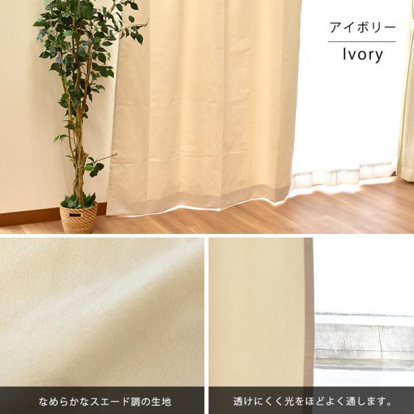 セミオーダーカーテン 幅80〜100cm 丈80〜250cm 1枚単品 日本製 遮光も選べる カーテン|futon|03