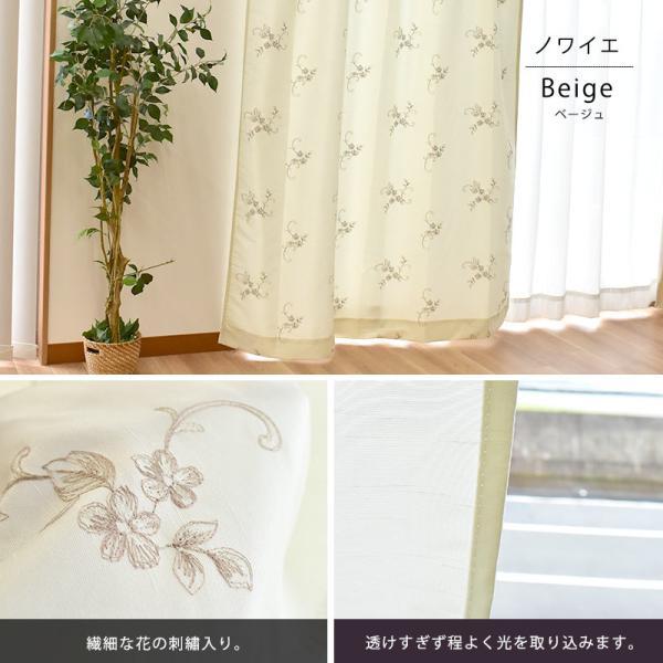 セミオーダーカーテン 幅80〜100cm 丈80〜250cm 1枚単品 日本製 遮光も選べる カーテン|futon|04