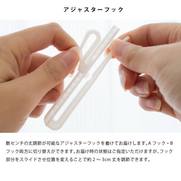 セミオーダーカーテン 幅80〜100cm 丈80〜250cm 1枚単品 日本製 遮光も選べる カーテン|futon|07