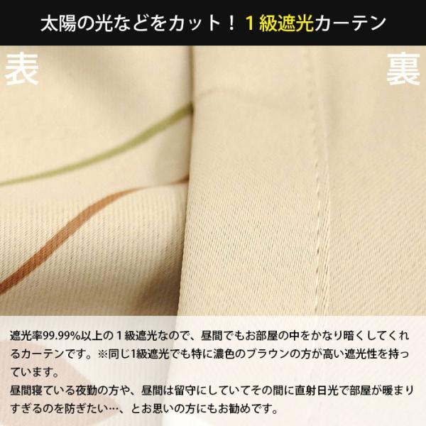 1級遮光カーテン ピケリーフ 幅100cm×丈85〜250cm 1枚単品|futon|06