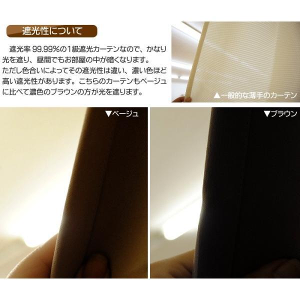 1級遮光カーテン ピケリーフ 幅100cm×丈85〜250cm 1枚単品|futon|07