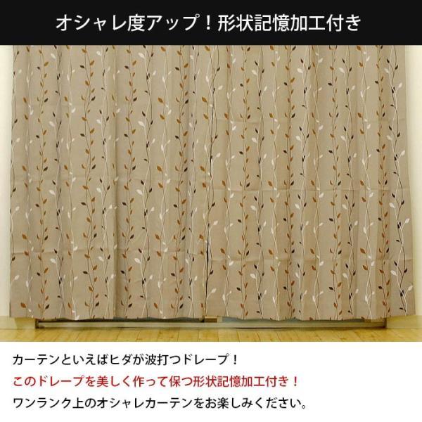 1級遮光カーテン ピケリーフ 幅100cm×丈85〜250cm 1枚単品|futon|08