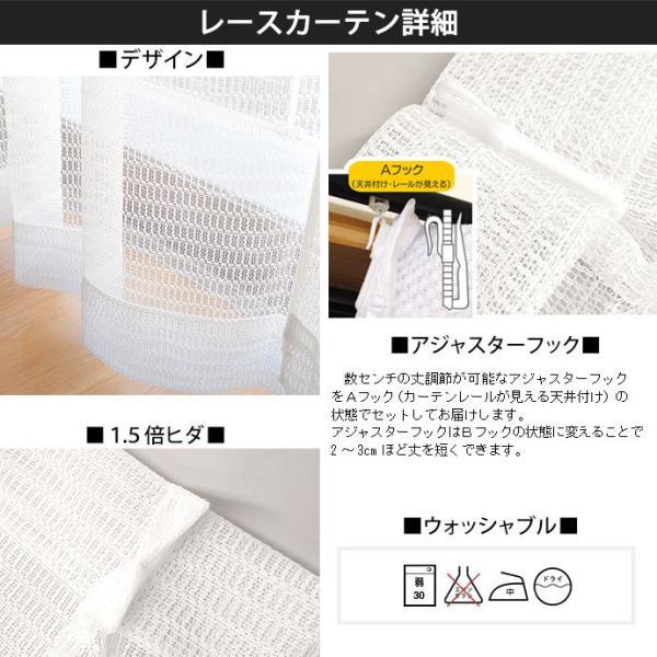 カーテン セット  おしゃれ 4枚セット 遮光1級 遮熱 遮音 ドレープ ミラーレース|futon|02