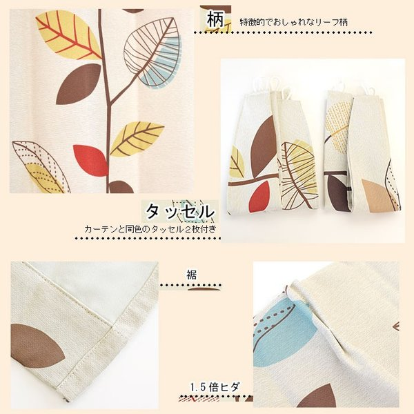 遮光カーテン 幅100cm×丈135cm 2枚組 日本製 ドレープカーテン リトラ|futon|06