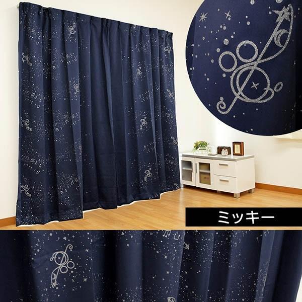 ディズニー遮光カーテン ミッキー/ラメプリント 幅100cm×丈200cm 2枚組 日本製|futon|02