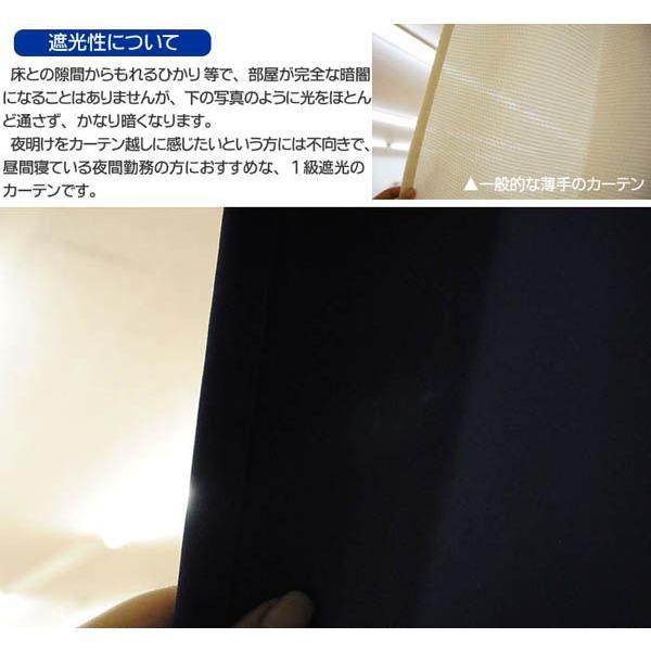 ディズニー遮光カーテン ミッキー/ラメプリント 幅100cm×丈200cm 2枚組 日本製|futon|05