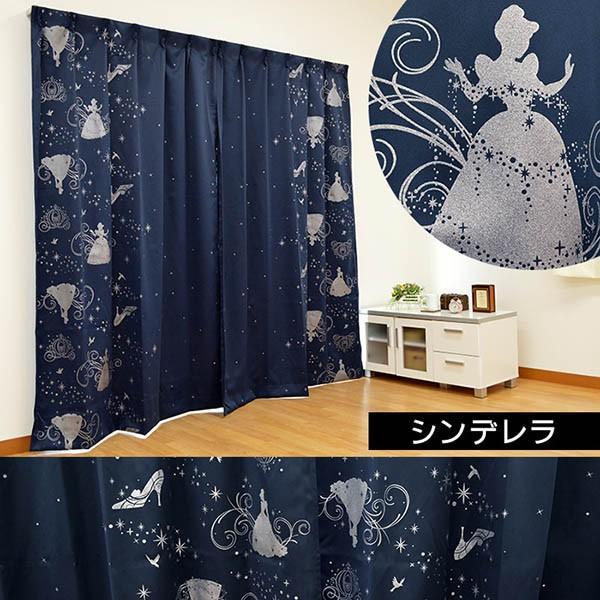 ディズニー遮光カーテン シンデレラ/ラメプリント 幅100cm×丈110cm 2枚組 日本製|futon|02