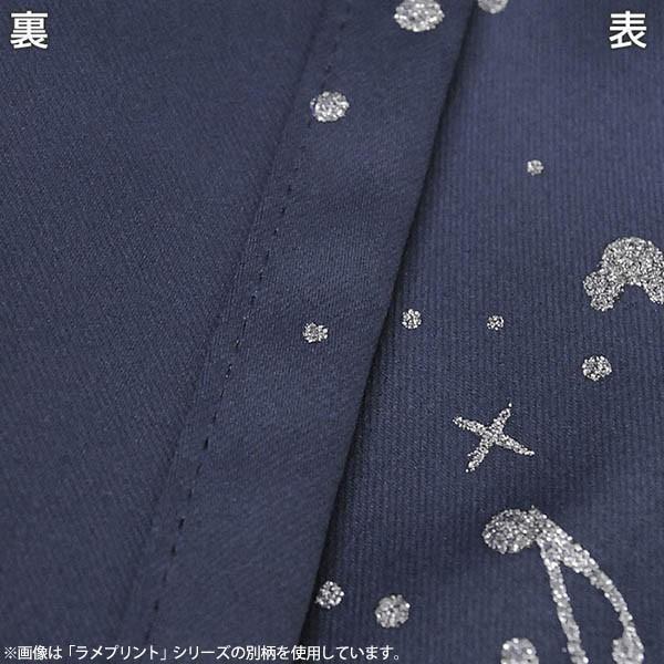ディズニー遮光カーテン シンデレラ/ラメプリント 幅100cm×丈110cm 2枚組 日本製|futon|04