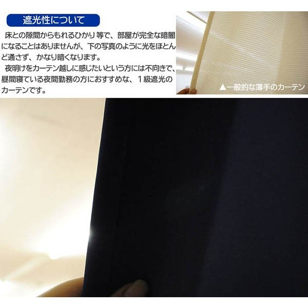 ディズニー遮光カーテン シンデレラ/ラメプリント 幅100cm×丈110cm 2枚組 日本製|futon|05