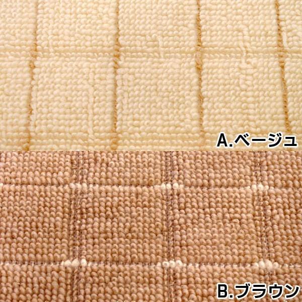 カーペット 1畳 絨毯 滑り止め付 フリーカット 日本製 グリッパー 江戸間 88×176cm|futon|02