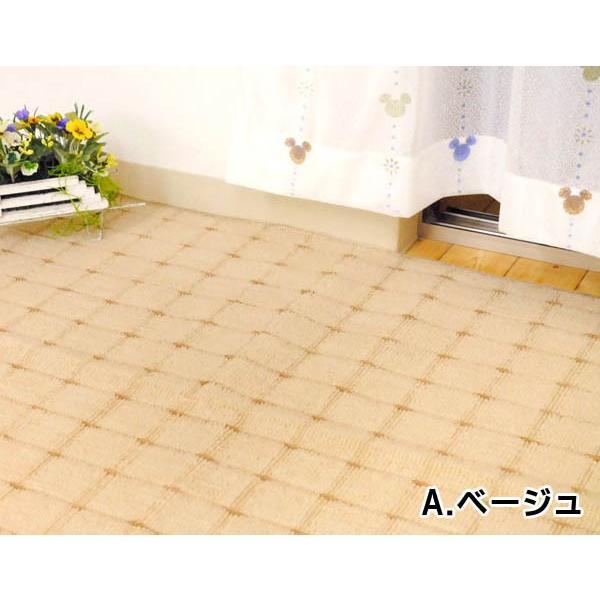 カーペット 1畳 絨毯 滑り止め付 フリーカット 日本製 グリッパー 江戸間 88×176cm|futon|06