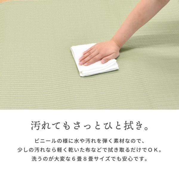 い草風PPラグ 6畳 江戸間 261×352cm 日本製 洗える ポリプロピレン 上敷き カーペット|futon|02